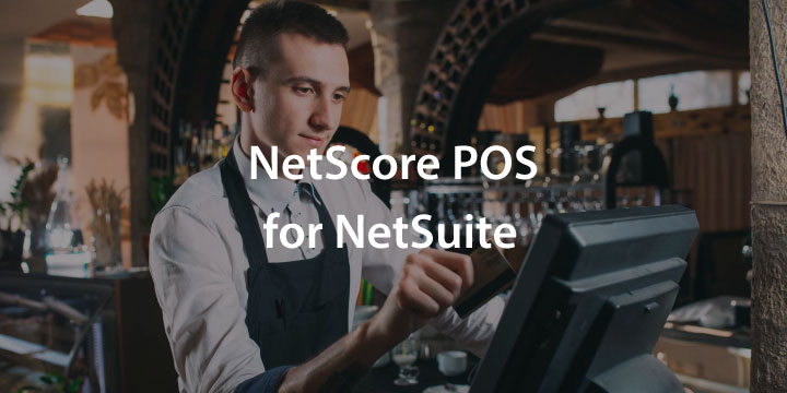 Pos for NetSuite